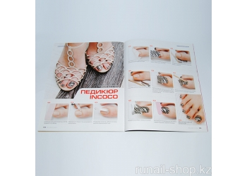 Журнал Nailure 2-2014