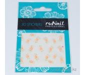 Наклейки для дизайна ногтей 3D (цветы) №1623