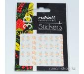 Наклейки для дизайна ногтей 3D (цветы) №1639