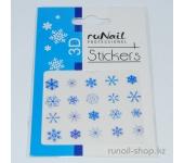 Наклейки для дизайна ногтей 3D (новогодние:снежинки,голубые) №2075
