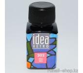 Витражные краски для ногтей Idea Vetro - №202 розовый,10мл