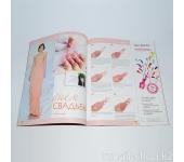 Журнал Nailure 4-2014