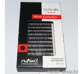 Ресницы для наращивания Luxury, норка Ø 0,15 мм, №8, 12 линий